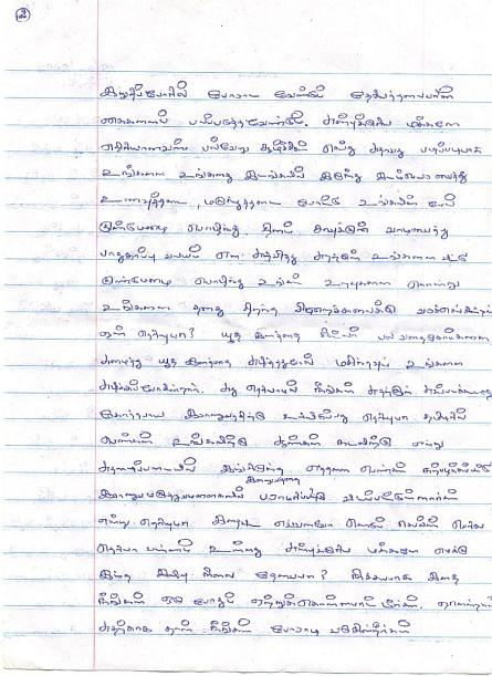 letter_002