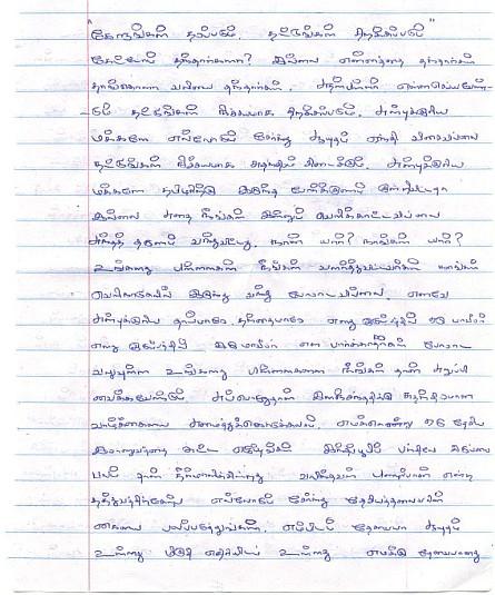 letter_005