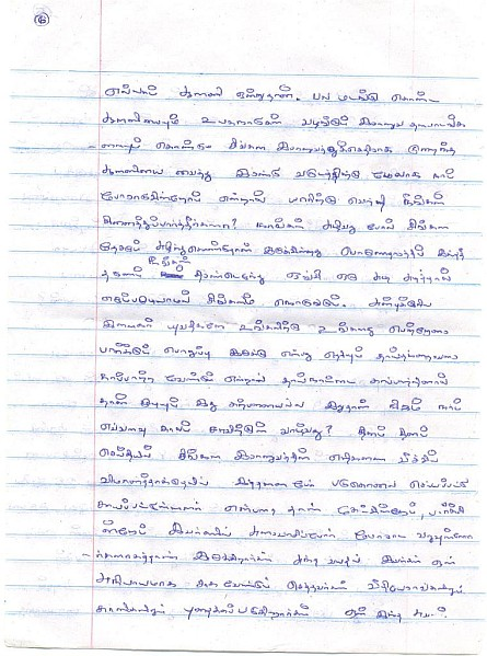 letter_006