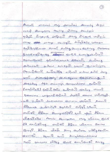 letter_007