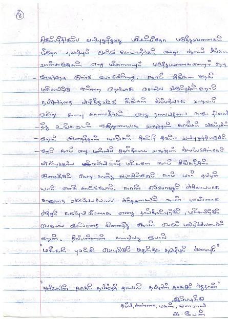 letter_008